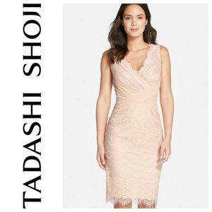 Tadashi Shoji Women Sz 14 Blush Pink Sleeveless La